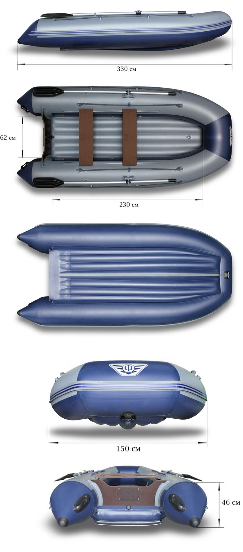 купить лодку флагман 320 в екатеринбурге