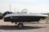 Катер «Phoenix 510»