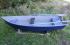 Лодка «Мираж 370» (Пескарь)